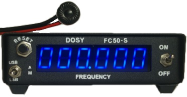 Dosy FC50S or FC50SP